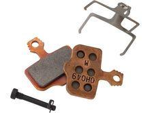 Avid Elixir / XX / DB / Level Disc Brake Pads - organisch/Aluminium - Bremsbelag