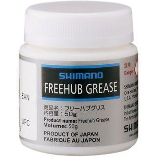 Shimano Freehub Grease / Spezialfett - 50 g Dose