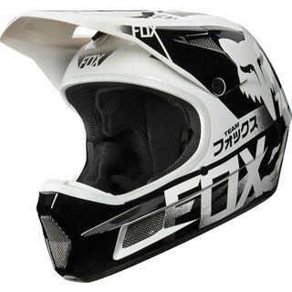Fox Rampage Comp Helmet, white - Fahrradhelm
