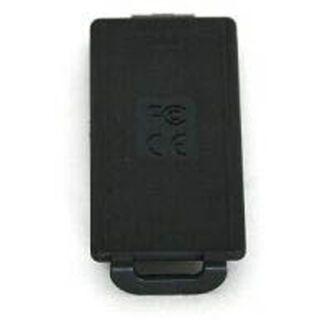 Garmin Geko Batteriefachdeckel - Ersatzteil